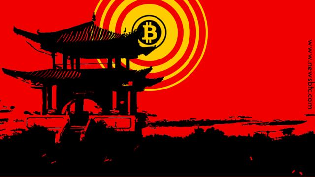La Cina Liberalizzerà il Bitcoin?
