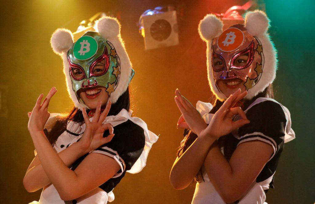 La band Kasotsuka Shojo e le criptovalute nella musica pop
