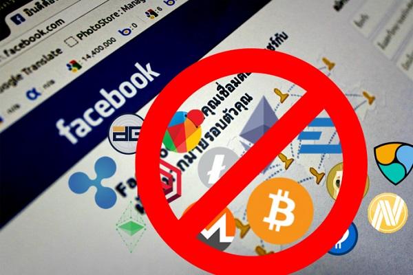 google facebook twitter criptovalute