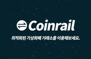 "Coinrail: le criptovalute rubate sarebbero già state ""riciclate"""