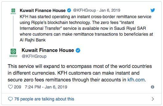 Tweet Kuwait Finance House Ripple