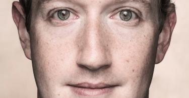 Facebook sta creando il suo Bitcoin. Diventerà una Banca Centrale?