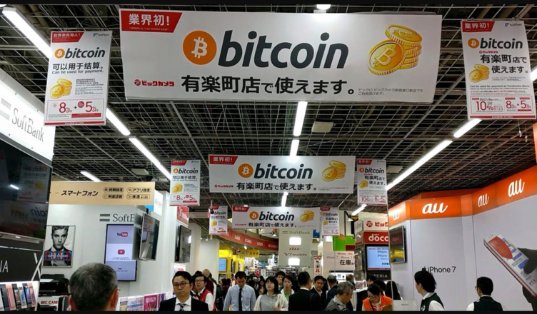 Bitcoin Giappone
